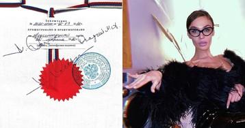 Водонаева похвалилась результатом экспертизы своего поста про деторождение