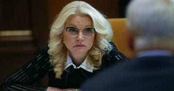 Паника вокруг коронавируса раздута - вице-премьер Голикова