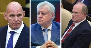 Переобулись: как депутаты дважды сменили мнение о роспуске Думы