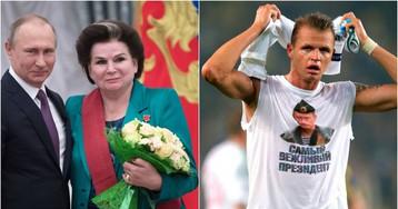 Тарасов ответил всем критикам Терешковой и обнуления Путина