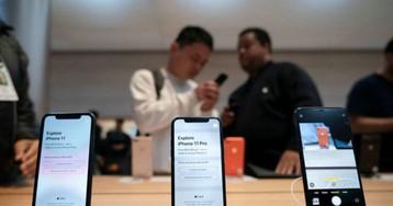 Франция оштрафовала Apple на 1 миллиард евро. Это рекорд
