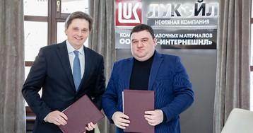 ЛУКОЙЛ и Кировская область договорились о сотрудничестве в дорожной отрасли