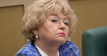 Людмилу Нарусову госпитализировали в медцентр в Коммунарке