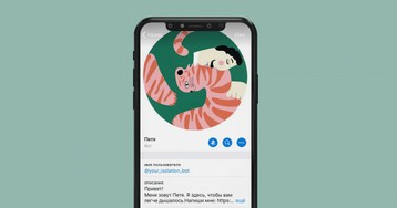 Сервис дня: Telegram-бот Петя поможет справиться с тревожностью и негативом