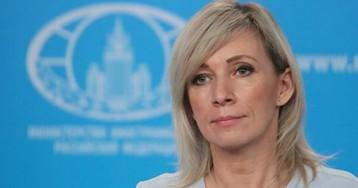 В МИДе рассказали о богачах, которые бегут обратно в Россию из-за пандемии