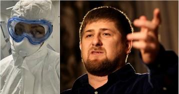 Чиновникам Чечни на 50% урезали зарплаты и отдали деньги российским врачам