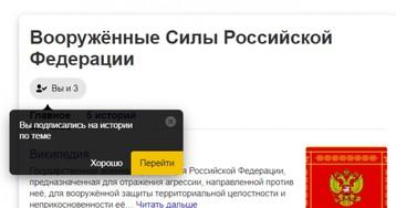Яндекс конвертирует пользователей поиска в аудиторию своих «соцсетей»