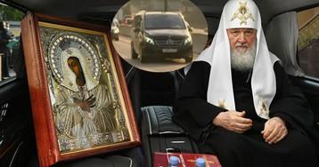 Протодиакон раскритиковал патриарха за спасение России «в шикарном лимузине»
