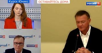 Как платить за ЖКХ на карантине: губернатор Старовойт ушел от ответа в эфире
