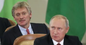 «Нужно готовиться»: Кремль предупредил о скором мировом финансовом кризисе
