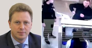 """Замминистра исключили из """"Единой России"""" из-за инцидента в аэропорту"""