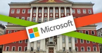 В рамках импортозамещения Москва закупает ПОMicrosoft на 90 млн рублей