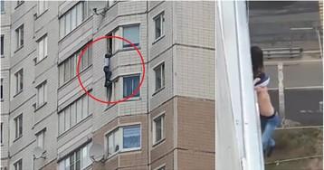 Выпавшего из окна москвича оштрафовали за нарушение самоизоляции