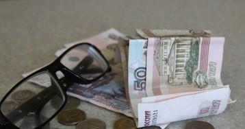 Названо условие для выплаты пенсий при дефиците денег у ПФР