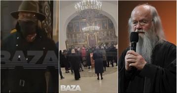 В храме у Кремля прокомментировали «элитную пасхальную службу для своих»