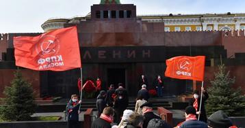 150 лет мумии коммунизма