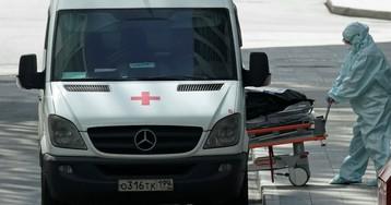 С синдромом Дауна: власти рассказали о новых жертвах коронавируса в Москве