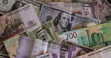 Курс рубля на 27 апреля 2020 года: доллар снизился до 74,47 рубля, евро вырос до 80,79 рубля