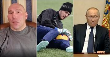 Уезжай из страны: Валуев ответил вратарю Фролову на критику Путина