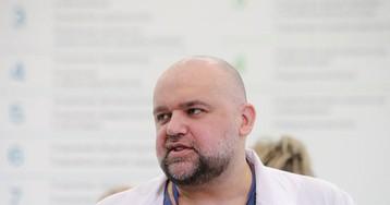 Проценко назвал условие взрыва эпидемии COVID-19 в России