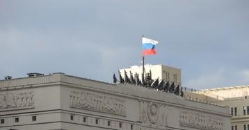 Минобороны РФ обнародовало архивы о взятии Берлина в 1945-м