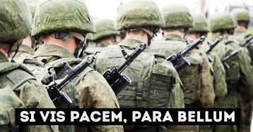 Хочешь мира - готовься к войне: кто это сказал и как это будет на латыни