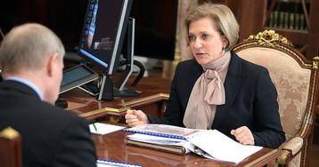 Попова рассказала Путину, как и когда будут снимать режим самоизоляции