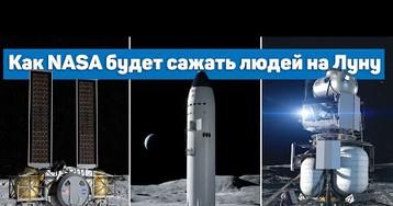 Лунный Starship от SpaceX, Том Круз на МКС и планеты вне галактик  The Big Beard Theory 268