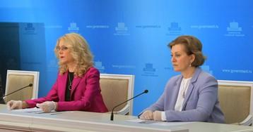 Ловушка Поповой: как данные о коронавирусе загнали чиновников в тупик