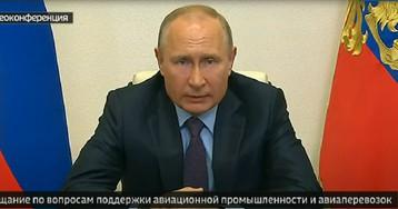 Путин отругал чиновников за сайт Госуслуг и выплаты медикам