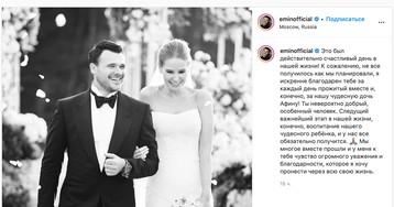 Агаларов: развод и новый этап