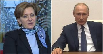 Власти: «Мы остановили рост заболеваемости коронавирусом в России»