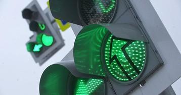 Умные светофоры создадут водителям «зеленую волну»