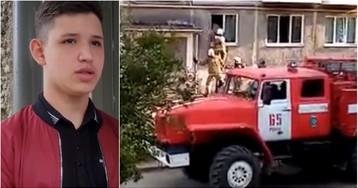 Школьник рискнул жизнью ради пенсионерки, которая устроила пожар