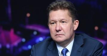 Алексей Миллер: биография, личная жизнь, карьера в Газпроме