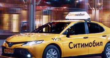 «Ситимобил» премировалводителя такси, который спас прохожего от медведя