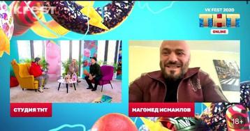 Боец Мага Исмаилов сказал все, что он думает о «Реальных пацанах»