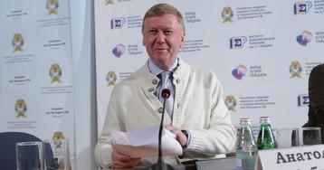 Анатолий Чубайс: биография, личная жизнь, карьера, работа в РАО ЕЭС и РОСНАНО