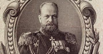 Император Александр III: биография, годы правления, направление политики