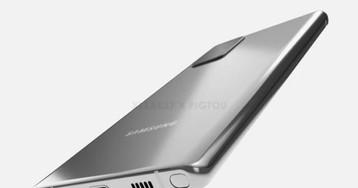 Каким будет Samsung Galaxy Note 20?