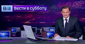 «Вести» c Брилевым сняли с эфира из-за больного сотрудника