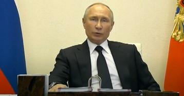 СМИ: Рейтинг Путина упал до 27%. В МИД требуют извинений и опровержения