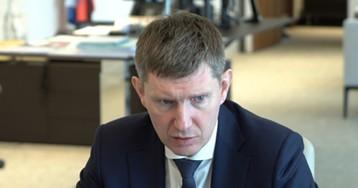 Минэкономразвития поддержало программу развития Архангельской области и НАО