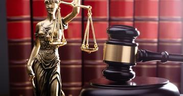 Судебная система РФ: Конституционный и Верховный суды, суды общей юрисдикции, мировой суд