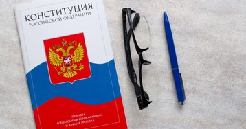 51 статья Конституции РФ: суть и содержание статьи. Право не свидетельствовать против себя