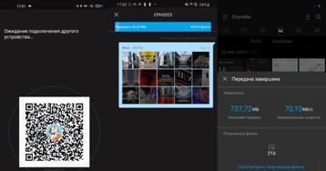 ShareMe: AirDrop на Android уже здесь!