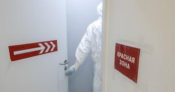 Расслабляться рано? Данные о заболевших и умepших от вируса в РФ на 28 мая