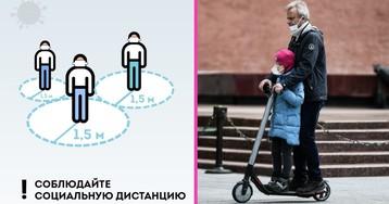 Карантин в Москве с 1 июня: прогулки, магазины, пропуска и масочный режим