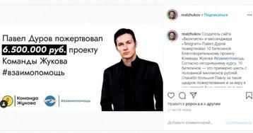 В России не будут запрещать покупать криптовалюты и требовать их декларировать
