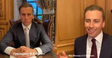 Галкин выложил пародию с критикой мер Путина и Собянина